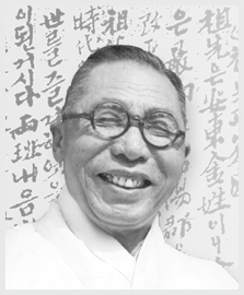 Kim Koo was born in 1876 in Baegun-dong, Haeju, Hwanghae-do Province. He learned the Chinese classics at a traditional community school. - img_biography